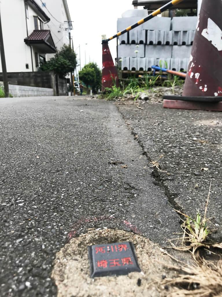 さいたま道路 現地