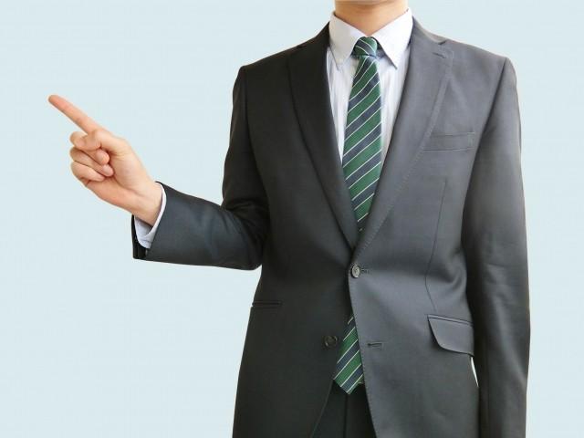 【MIO・PRECIOUS株式会社】は東京で事故物件の買取に対応中
